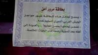 Suriye ordusu Zebadani'deki teröristlere teslim olmaları için bildiriler attı