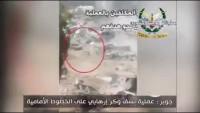 Video: Şam'ın Ön Hatlarında Terör Yuvası Bombalandı