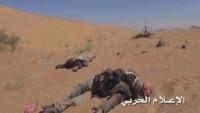 Yemen Hizbullahı Suud Ordusu İle İşbirlikçilerini Zilzal-1 Füzesiyle Vurdu: 43 Ölü, 72 Yaralı