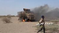 Suud İşbirlikçilerine Ait 5 Askeri Araç İmha Edildi