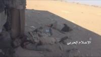 Yemen Hizbullahı, Siyonist Suudi Rejimine Ağır Darbeler Vuruyor