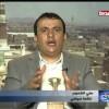 Suudi Rejimi Yemende Yaşanan Gerçeklerin Tersini Göstermek İçin Çaba Harcıyor