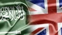 İngiltere, Suud Rejiminin Yemen İşgaline Destek Verdi