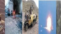 Yemen Hizbullahı İlerliyor: Bir İHA, 3 Savaş Gemisi, 4 Zırhlı Araç İmha Edildi; Yüzlerce İşgalci Ölü ve Yaralı Düşürüldü