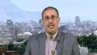 Suudi koalisyonun Yemen'deki cinayetleri sürüyor
