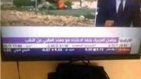 Arabistan'ın el-Arabiye televizyonu Filistin halkının eylemlerini tecavüz olarak niteledi