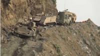 Yemen Hizbullahı, Suudi Arabistan'ın Ramadi Askeri Üssünü 4 Grad Füzesiyle Vurdu