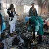 Suudi Arabistan'dan Yemenlilere yoğun saldırı.