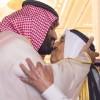 Suudi Prens Ülkesinin Kuveyt'te İç Operasyon Yapmasını İstedi