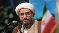 Tahran, Uluslararası İslami Vahdet Konferansı'na evsahipliği yapıyor