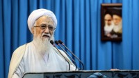 Ayetullah Kirmani: ABD artık İslam'ın güçlü olduğunu farketmelidir