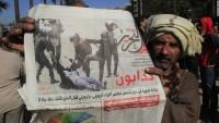 Mısır'ın Tahrir gazetesi, ekonomik sorunlar nedeniyle kapandı