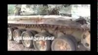 Video: Suriye'de teröristlerden ele geçirilen tank