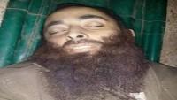 IŞİD Tekfirclerinin Önemli Liderlerinden Muhammed Ensari Lakablı Mustafa El Haddavi Öldürüldü