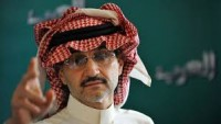 Suudi prens: İran'a karşı koymak için İsrail ile askeri ittifak kurmalıyız