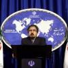 İran'dan Paris terör eylemlerine kınama mesajı