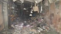 Tekfirci Teröristler Halep Kırsalını Füzelerle Vurdu