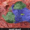 Suriye Ordusu ve Müttefikleri Doğu Guta'nın Cisrin Beldesinde İlerliyor