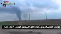 Video: Suriye Ordusu Teröristlere Cehennemi Yaşatıyor