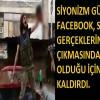 Vahşi Teröristlerin Kafa Kestiği Video Facebook Yönetimi Tarafından Kaldırıldı