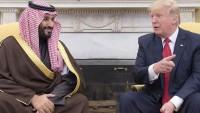 Suud Rejimi Trump'tan İran'a Karşı Baskıyı Arttırmasını İstiyor