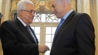 İsrail Savunma Bakanı Liberman, Mahmut Abbas Güçlerine Övgüler Yağdırdı