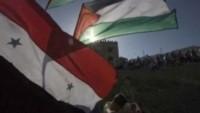 Suriye: İsrail'in Irkçı Yeni Yasası Apartheid'den Daha Zalimcedir