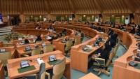 Türkiye Temsilcilerinin Toz Bulutları Konferansındaki Saygısızlığı Kınandı