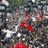 Tunus Hükümeti Protesto Edildi