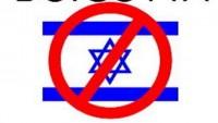 Siyonist İsrailli Sporcuların Tunus'a girmeleri yasaklandı