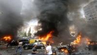 Irak'ın batısında 3 gün yas ilan edildi