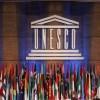 ABD'nin ardından Siyonist İsrail Rejimi de UNESCO'dan ayrılıyor