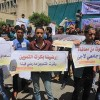 Gazzeliler, UNRWA'yı protesto etti