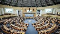 """Tahran 29. """"İslami Vahdet"""" Konferansına Ev Sahipliği Yapıyor"""