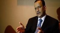 Yemen'deki barış görüşmeleri sürüyor
