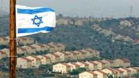 Dörtlü komite ırkçı İsrail'den siyonist sitelerin durdurulmasını istedi