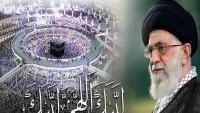 Dünya Mustazafları Rehberi İmam Seyyid Ali Hamanei'nin 2017 Yılı Hac Mesajı