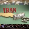 Amerika'dan İran'a yeniden yaptırım kararı