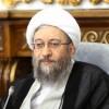 İran Yargı Erki Başkanı: Batı terörizme karşı çifte standart uyguluyor