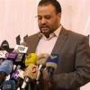 Suudi Koalisyonun Saldırılarında 13 Binden Fazla Yemenli Şehit Oldu