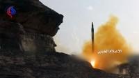 Suudi Arabistan'ın Necran'daki Elektrik Santrali Badr-1 Füzesiyle Vuruldu