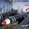 Yemen'den Suudi Arabistan'a füze uyarısı