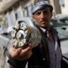 Suudi savaş uçakları bir kez daha Yemen'e yasak bomba yağdırdı