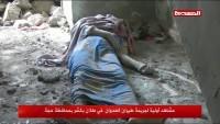 Suud Rejimine Bağlı Uçaklar Mazlum Yemen Halkının Üzerine Bomba Yağdırıyor