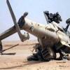 Suudi Güçlerine Ait Bir Apaçi Helikopteri Düşürüldü
