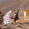 Yemen Hizbullahı Suudi Koalisyonuna bağlı milislere balistik füzeler fırlattı