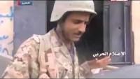 Video: Yemen Hizbullahı Rebua Şehrini Ele Geçirdi