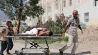 Yemen'de dang humması salgını yayılıyor
