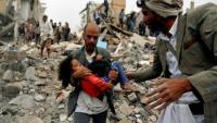 BM: Yemen'de en az 22 milyon insan yardıma muhtaç