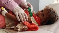 Birleşmiş Milletler: Yemen Halkının Yüzde 75'nin Acil Yardıma İhtiyacı Var